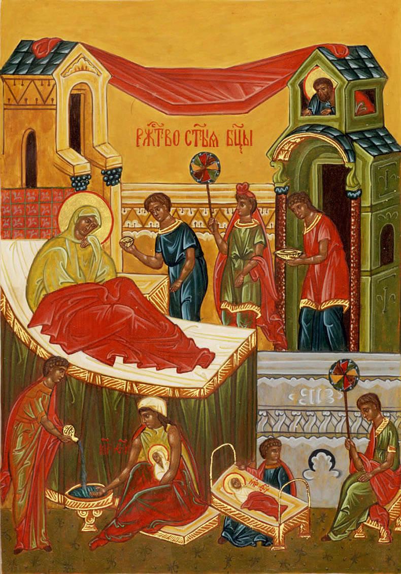 Картинки с изображением рождества пресвятой богородицы, поздравление марта женщинам